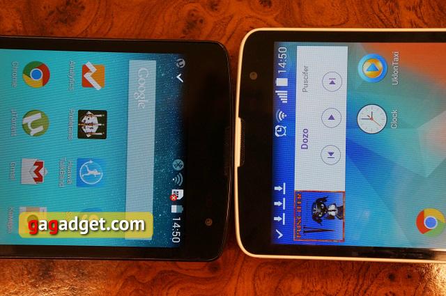 Тише едешь, дальше будешь. Обзор бюджетных смартфонов LG L Fino и L Bello-3