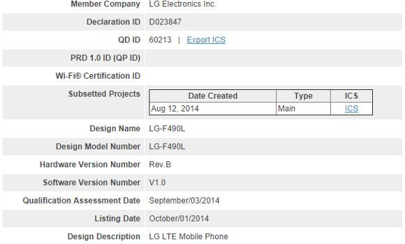 LG выпустит смартфон с собственным процессором Odin уже в этом месяце-2