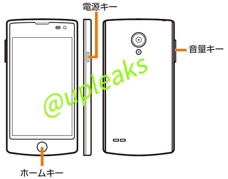 LG разрабатывает смартфон L25 с HD-экраном и Snapdragon 400 на Firefox OS