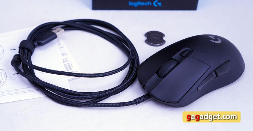Беглый обзор игровой мышки Logitech G403 Prodigy, клавиатуры G213 и гарнитуры G231-8