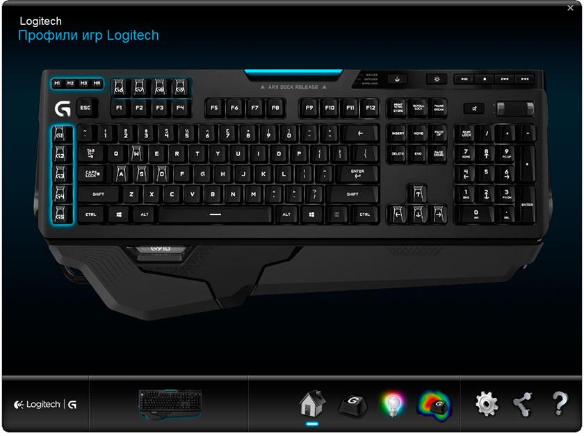 Обзор геймерской клавиатуры Logitech G910 Orion Spark-15
