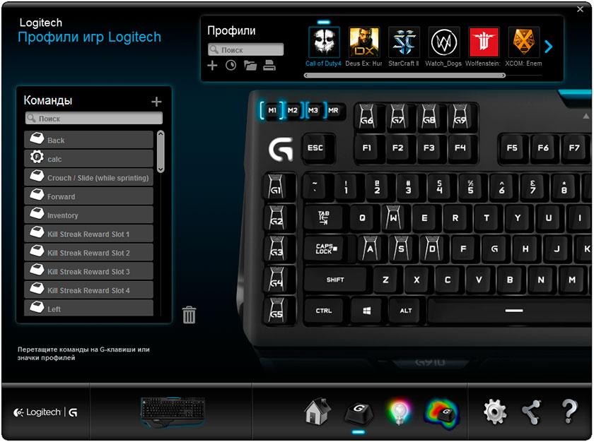 Обзор геймерской клавиатуры Logitech G910 Orion Spark-16