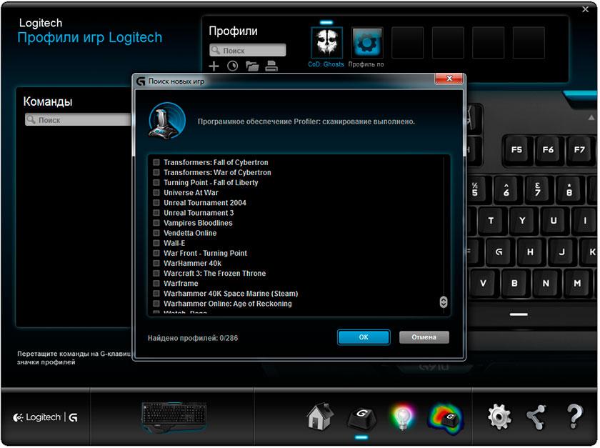 Обзор геймерской клавиатуры Logitech G910 Orion Spark-17