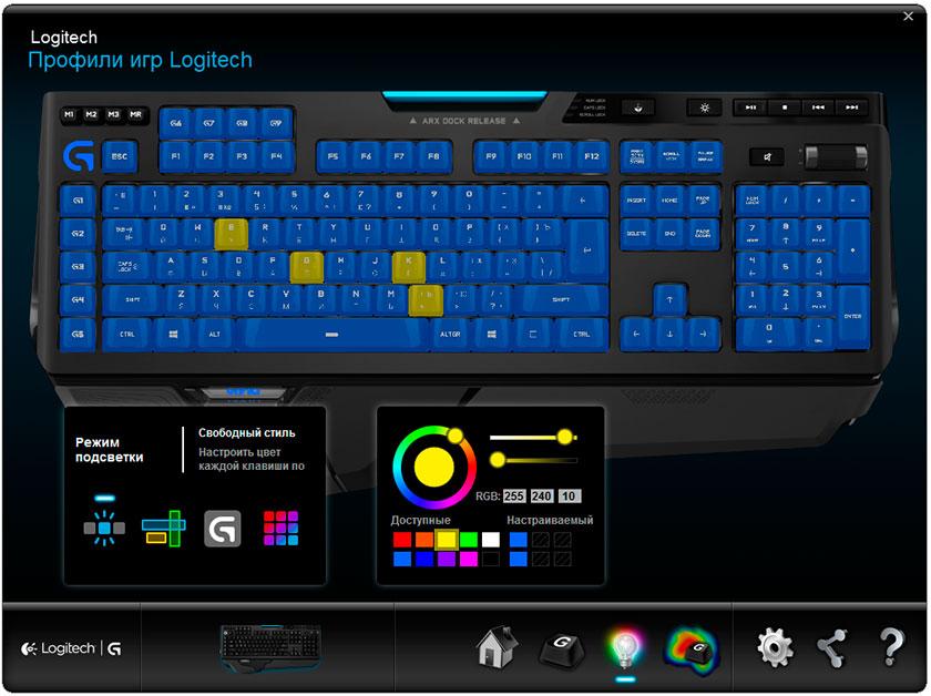 Обзор геймерской клавиатуры Logitech G910 Orion Spark-18