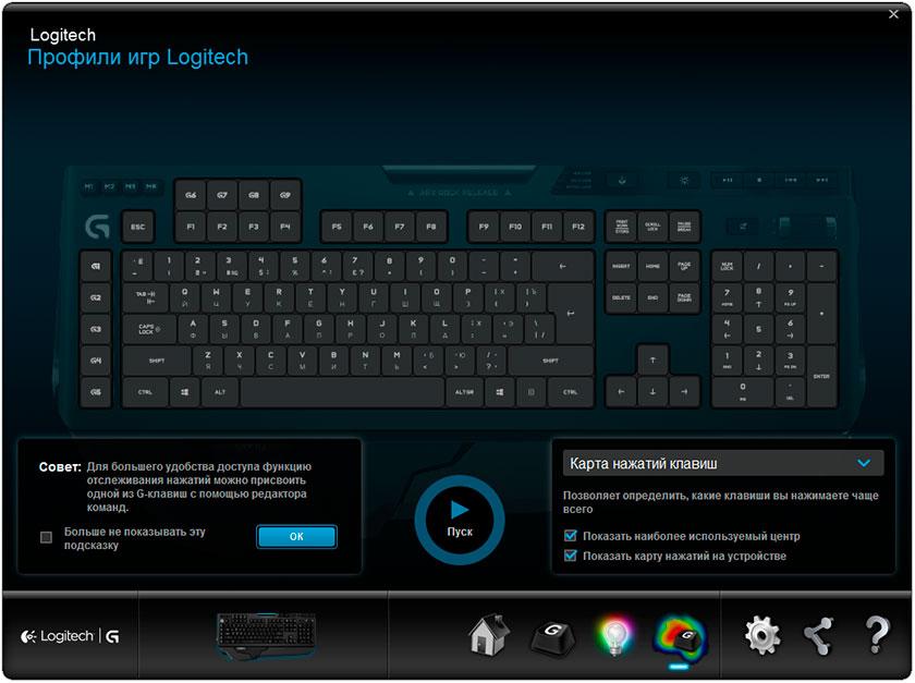 Обзор геймерской клавиатуры Logitech G910 Orion Spark-19