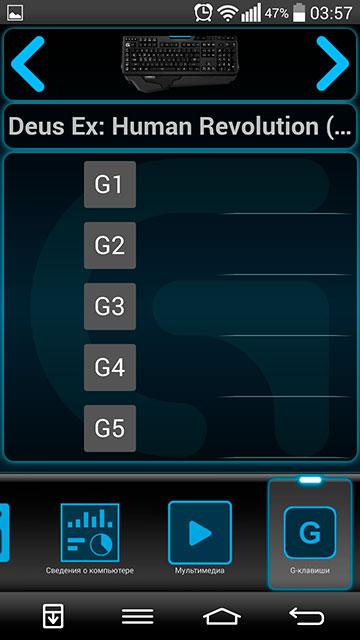 Обзор геймерской клавиатуры Logitech G910 Orion Spark-24