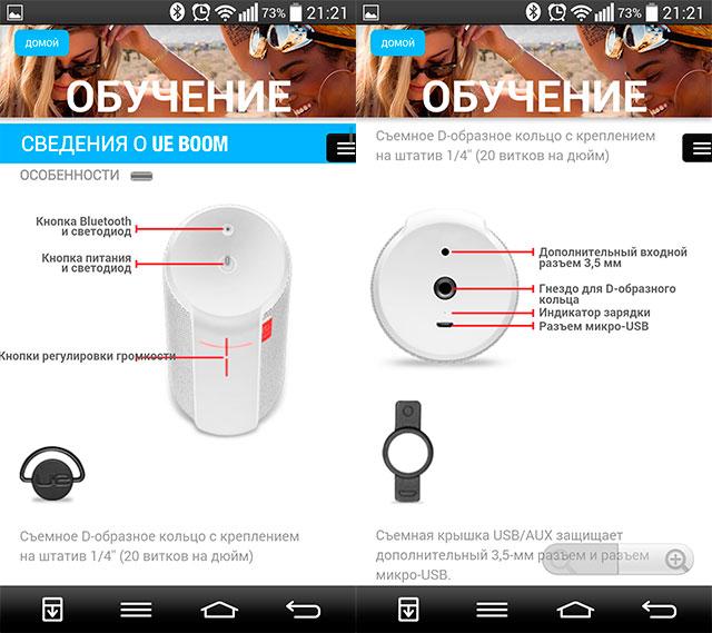 Обзор влагоустойчивой беспроводной акустики Logitech UE Boom-14