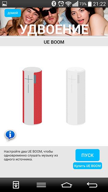 Обзор влагоустойчивой беспроводной акустики Logitech UE Boom-17