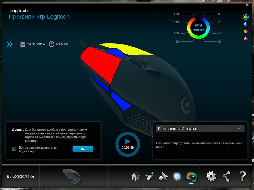 Logitech G302 Daedalus Prime: закликивательный агрегат-8
