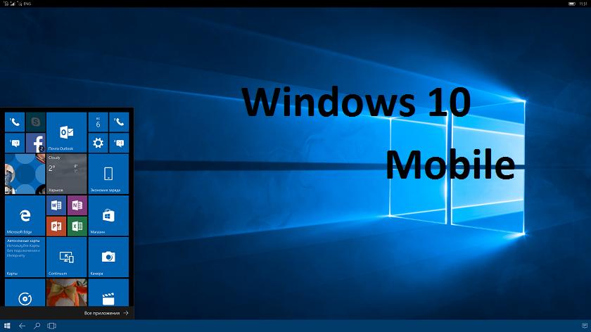 Обзор Microsoft Lumia 950 XL: смартфон «для настоящей работы»-22
