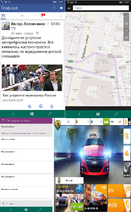 Обзор Microsoft Lumia 950 XL: смартфон «для настоящей работы»-26