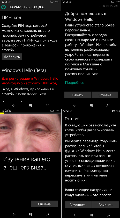 Обзор Microsoft Lumia 950 XL: смартфон «для настоящей работы»-27