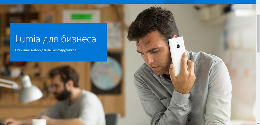 Обзор Microsoft Lumia 950 XL: смартфон «для настоящей работы»-28