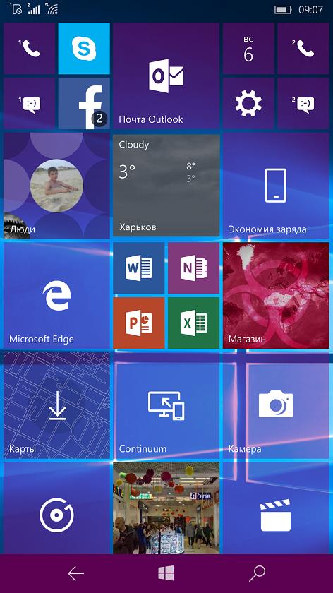 Обзор Microsoft Lumia 950 XL: смартфон «для настоящей работы»-7