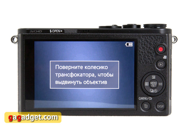 Обзор Panasonic Lumix DMC-GM1: меньше, легче, удобнее-4