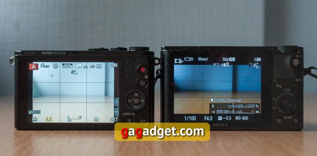 Обзор Panasonic Lumix DMC-GM1: меньше, легче, удобнее-11