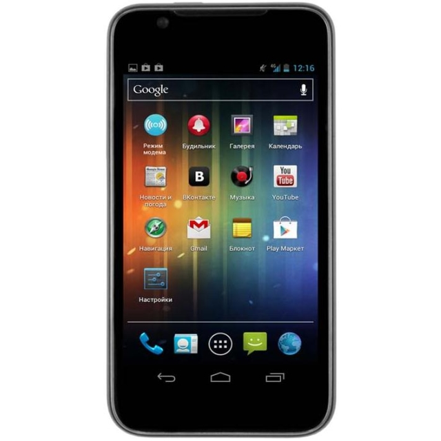MegaFon Russia 4G APN Settings Android iPhone - How To Wiki