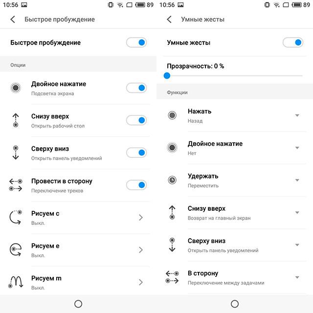Обзор Meizu M6s: первый смартфон Meizu c экраном 18:9 и новым процессором Exynos-150