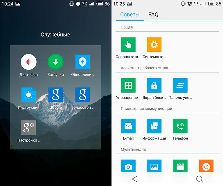 Php андроид приложение