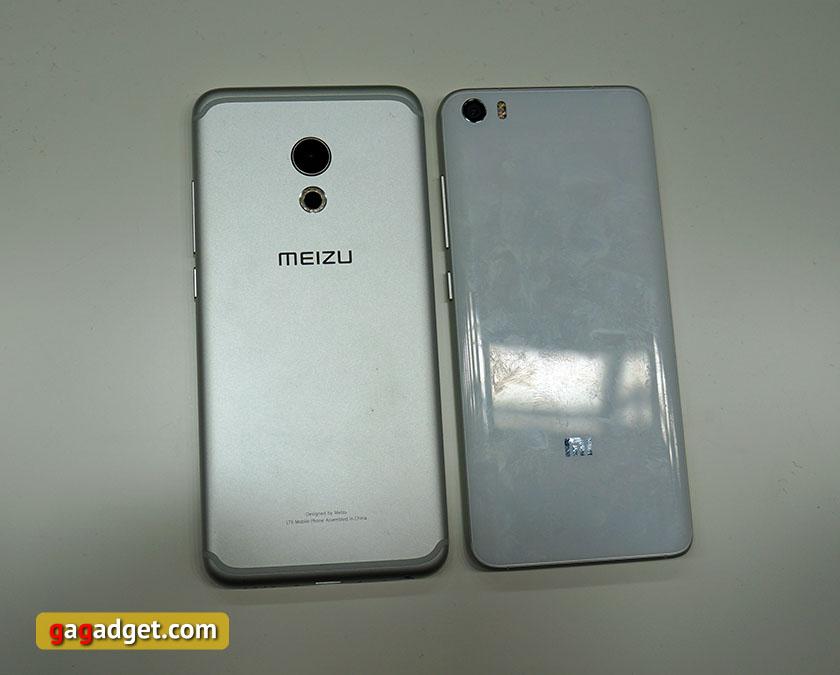 Больше металла: Meizu PRO 6 и Meizu M3 Note своими глазами-10