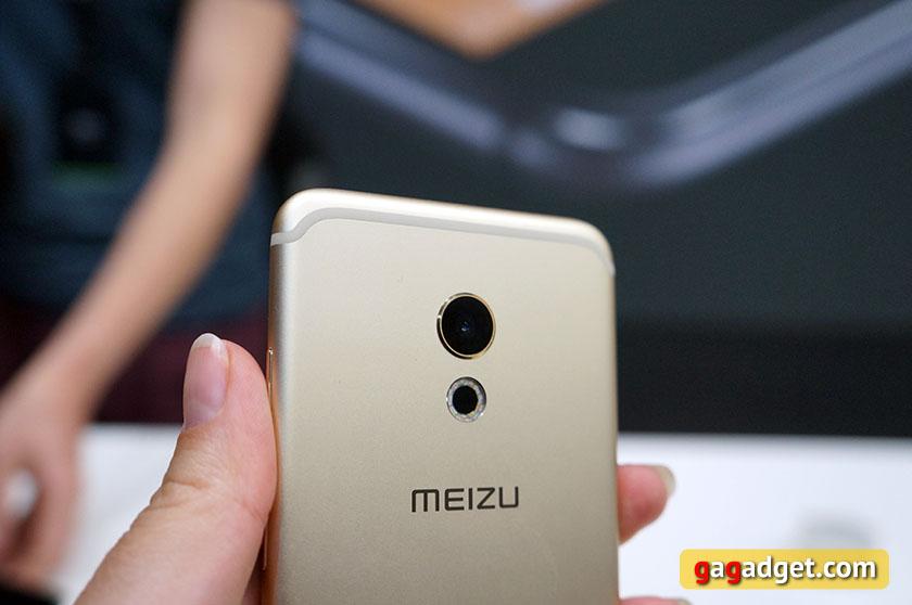 Больше металла: Meizu PRO 6 и Meizu M3 Note своими глазами-24