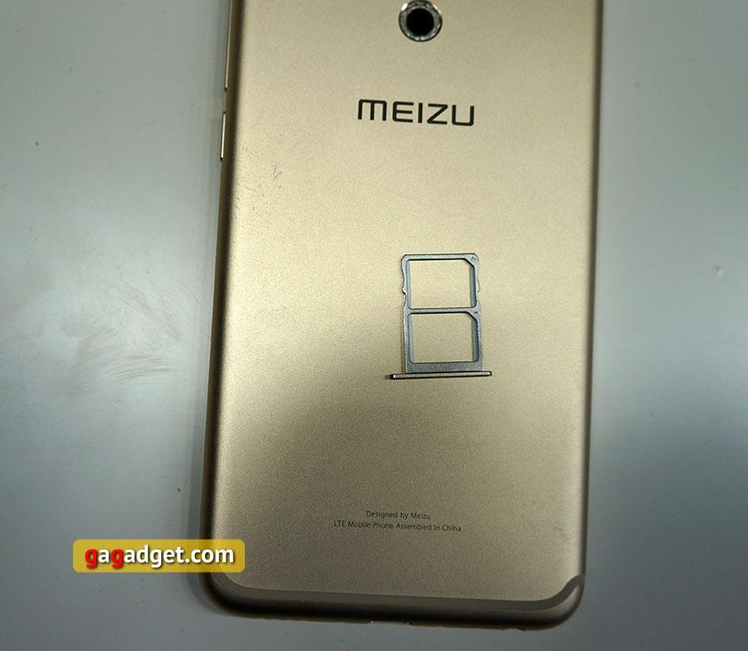Больше металла: Meizu PRO 6 и Meizu M3 Note своими глазами-17