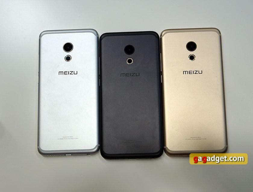 Больше металла: Meizu PRO 6 и Meizu M3 Note своими глазами-5