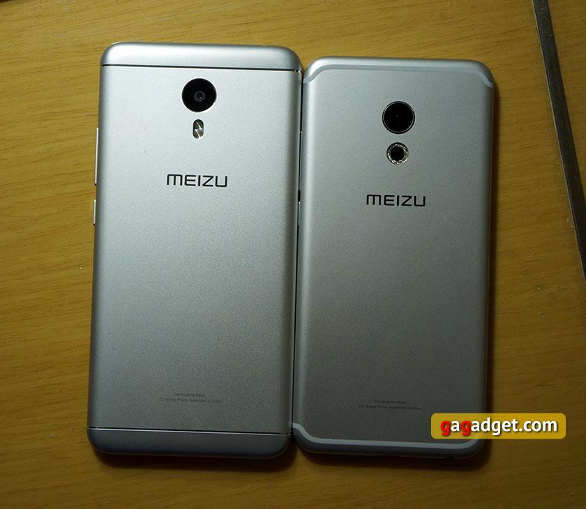 Больше металла: Meizu PRO 6 и Meizu M3 Note своими глазами-29