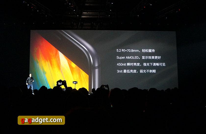Больше металла: Meizu PRO 6 и Meizu M3 Note своими глазами-13