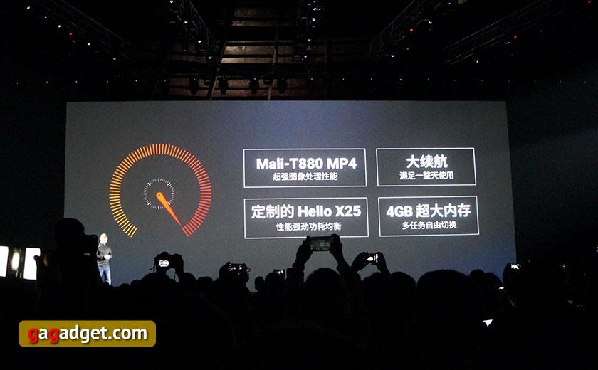 Больше металла: Meizu PRO 6 и Meizu M3 Note своими глазами-18
