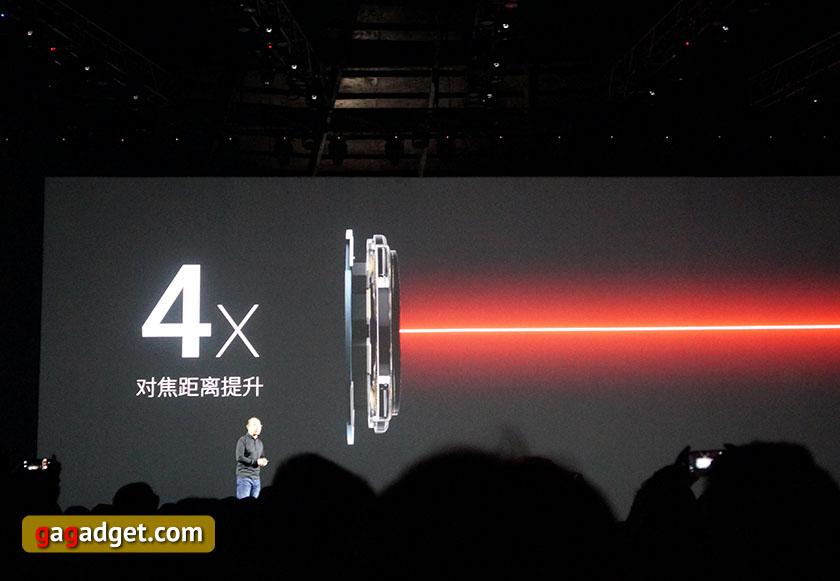 Больше металла: Meizu PRO 6 и Meizu M3 Note своими глазами-22