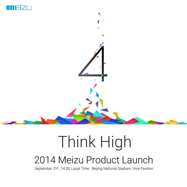 Meizu MX4   новый флагман компании представят 2 сентября