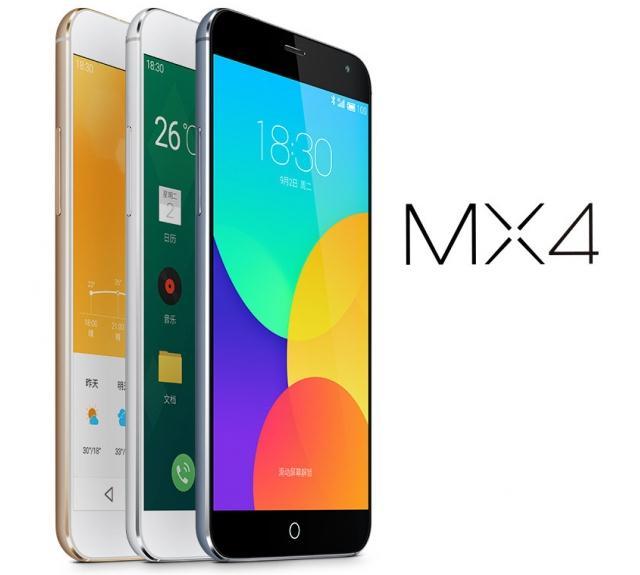 Meizu представит флагманский смартфон MX4 Pro 28 октября