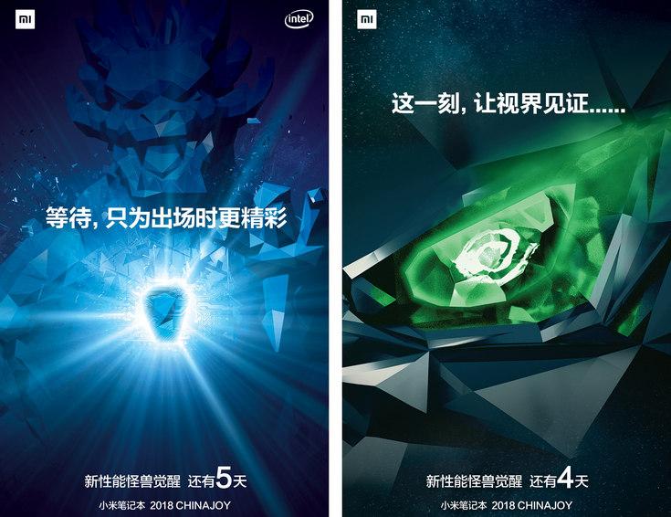 Особенная версия Xiaomi MiBand 3 выйдет 6августа