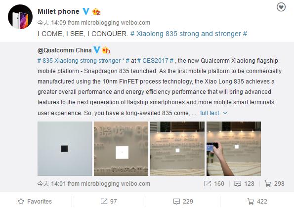Xiaomi подтвердила процессор Snapdragon 835 вдальнейшем флагмане