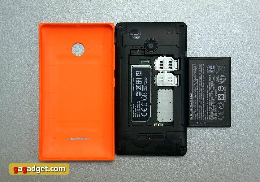 программы на телефон microsoft lumia 435