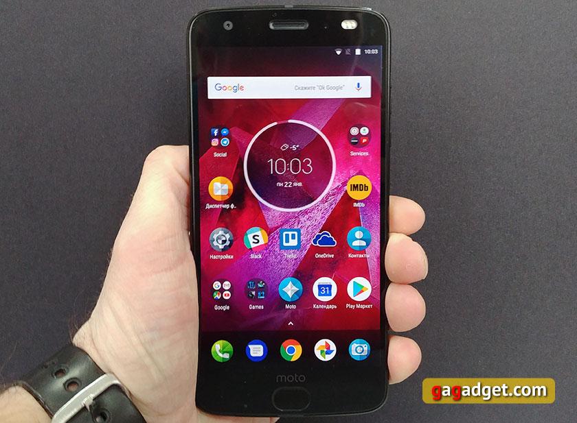 Обзор Moto Z2 Force: флагманский смартфон с небьющимся экраном-5