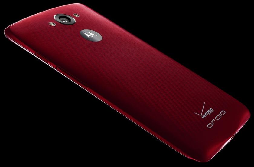 Motorola Droid Turbo: один из самых мощных смартфонов на данный момент-3