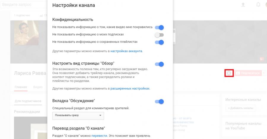 Google ужесточил правила монетизации каналов наYouTube
