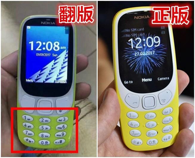 В КНР появились поддельные версии телефона нокиа 3310