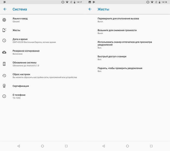 Обзор Nokia 6.1 (2018): стильно и недорого-147