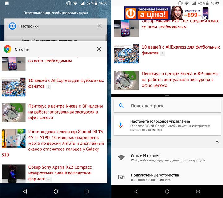 Обзор Nokia 6.1 (2018): стильно и недорого-168