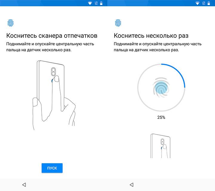 Обзор Nokia 6.1 (2018): стильно и недорого-170