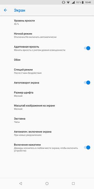 Обзор Nokia 7 Plus: средний класс, который метит в высшую лигу-32