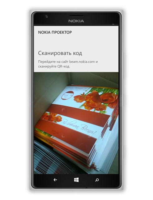 Приложения для nokia asha 503 - 6dafd