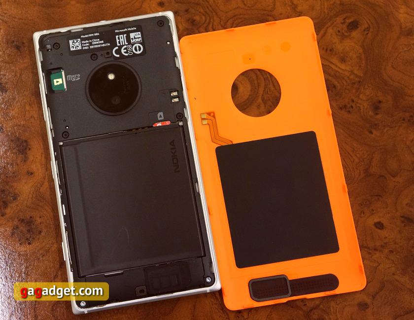 Оранжевое настроение. Обзор Nokia Lumia 830-4