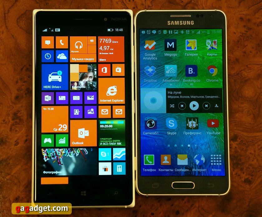 Оранжевое настроение. Обзор Nokia Lumia 830-9