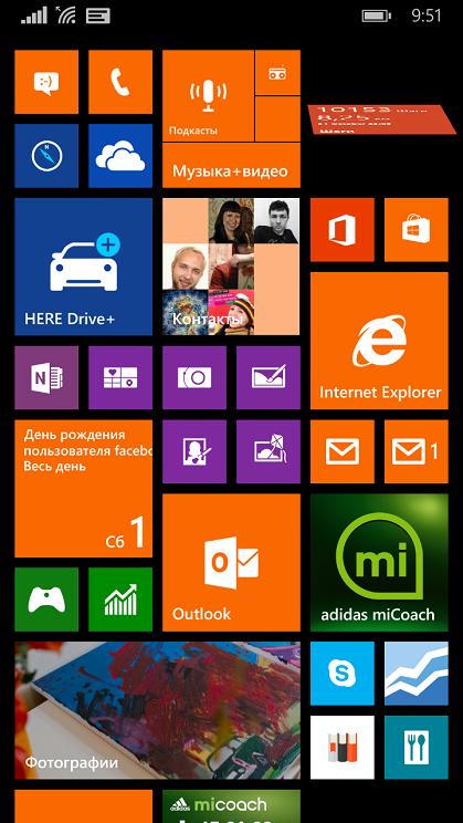 Оранжевое настроение. Обзор Nokia Lumia 830-15