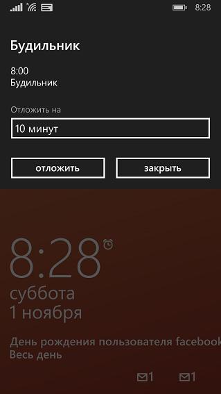 Оранжевое настроение. Обзор Nokia Lumia 830-13