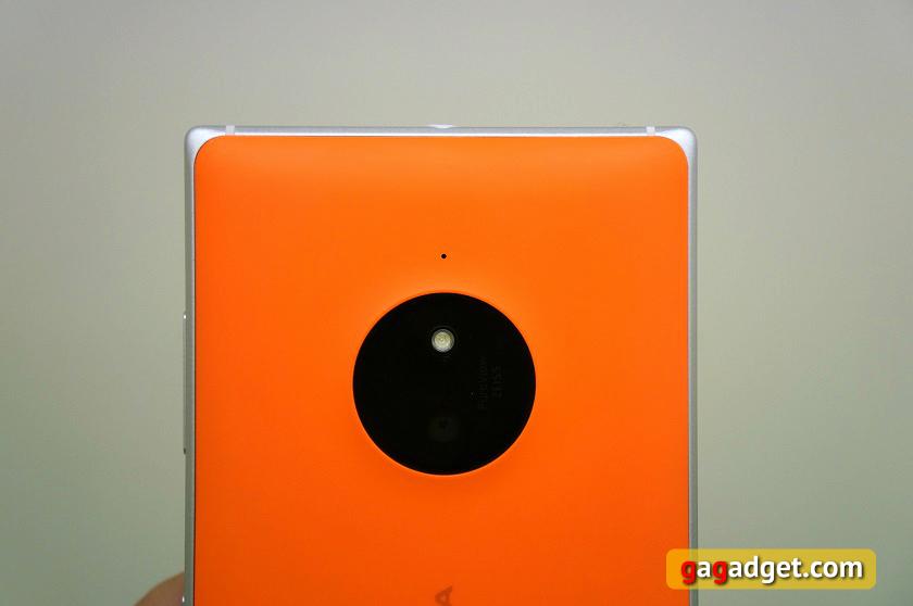 Оранжевое настроение. Обзор Nokia Lumia 830-5